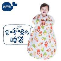 米乐鱼 婴儿睡袋儿童宝宝抱被加厚防踢被可拆袖睡袋一体款 夹棉蘑菇丛林80*52cm