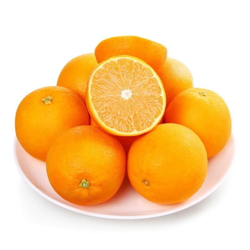 HE YU XIAN 禾语鲜 金堂脐橙 单果70-80mm 5斤