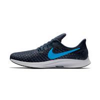 考拉海购黑卡会员、限尺码:Nike 耐克 Air Zoom Pegasus 35 飞马男子跑步鞋 *2件