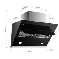 FOTILE 方太 CXW-228-JQD2T 抽油烟机