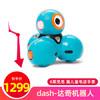 Sphero 美国奇幻工房 dash dot  编程教育早教入门 儿童智能遥控益智玩具