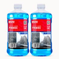 途虎途安星 汽车冬季防冻玻璃水0度-25度-40度汽车去污雨刮精四季通用去油膜清洗剂 途安星-10℃ 1.8L*2瓶