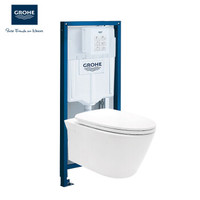 GROHE 高仪 39321 38528001 壁挂式马桶