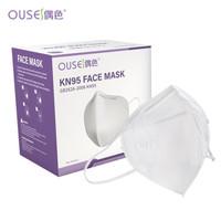 偶色(OUSE)KN95口罩10只装 一次性耳带防尘PM2.5防雾霾加厚高效过滤驻机熔喷布