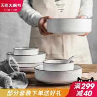 亿嘉美式陶瓷餐具单个饭碗大汤碗北欧风网红面碗家用泡面碗沙拉碗