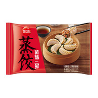 思念玉米蔬菜/荠菜猪肉/菌菇三鲜蒸饺240g12只三味选全国七仓冷链