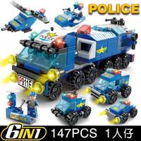 LQS兼容乐高积木 6合1警察系列