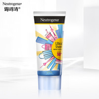 Neutrogena 露得清 高倍轻透 防晒乳 SPF50+/PA+++  限量版 88ml  *3件 +凑单品