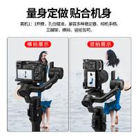 UURig 索尼A6400兔笼微单保护套相机通用a6400手柄横竖拍L形快装板金属兔笼套件 *4件
