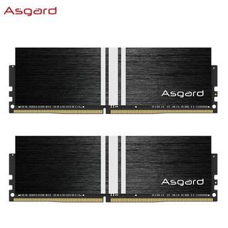 Asgard 阿斯加特 阿斯加特(Asgard)DDR4 3600 16GB(8Gx2)套装  台式机内存条 黑骑士V2系列-游戏超频利器