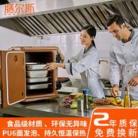 膳尔斯(SHANERSI)保温箱 饭菜保温柜  份盘箱 酒店厨房 快餐保温 外卖配送