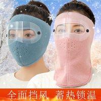 冬季保暖面罩女全包加厚护颈防寒防尘骑行透气护目全脸蒙面口罩男