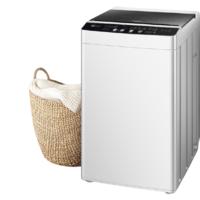 Royalstar 荣事达 ERVP192016T 波轮洗衣机 8kg