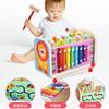 马博士(DOCTOR MA)儿童玩具打地鼠婴儿玩具宝宝早教启智1-3-6-10岁男孩女孩木制敲敲乐【手敲琴+打猎游戏】