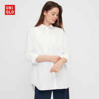UNIQLO 优衣库 430173 女款长绒棉长衬衫
