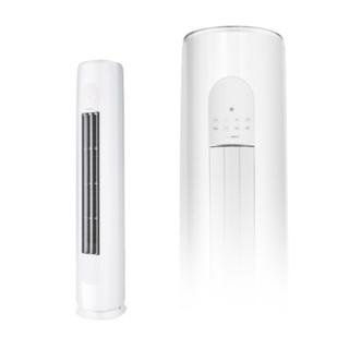 GREE 格力 天丽系列 KFR-72LW/(72530)FNhAk-B1 3匹 变频 立柜式空调 白色