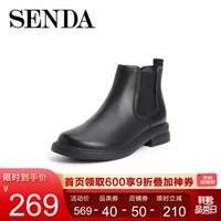 森达2020冬季短靴新专柜同款套筒踝靴时尚潮流休闲切尔西方跟女靴Z8043DD0 黑色 37