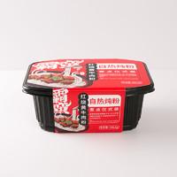 霸蛮 自热牛肉火锅炖粉 3盒