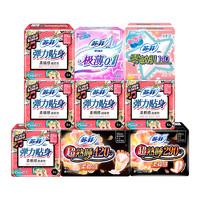 Sofy 苏菲 日夜卫生巾全套组合(日用23cm27片+夜用组合9片+护垫24片)