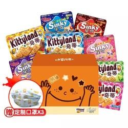 glico 格力高  休闲零食饼干 515g + 黄小厨 长粒香大米5kg *2件