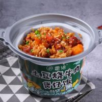 海岛大亨 自嗨锅 即食自热煲仔饭 4盒