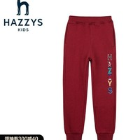 HAZZYS 哈吉斯 儿童冬季针织运动裤