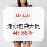 超值黑五、银联爆品日:MYBAG 精选 迷你包袋专场(含COACH、Marc Jacobs等)