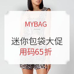 MYBAG 精选 迷你包袋专场(含COACH、Marc Jacobs等)
