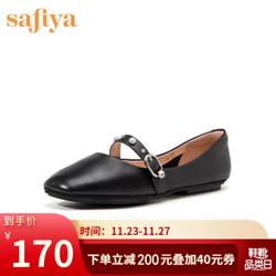 Safiya/索菲娅春夏专柜同款平底单鞋学院风玛丽珍女鞋SF91111067 黑色 37