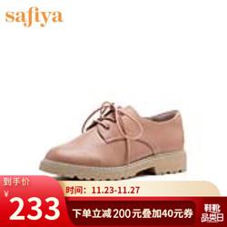 Safiya/索菲娅秋季圆头深口低跟甜美单鞋女鞋SF93112163 粉红色 38