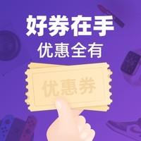 招商银行领喵金抽奖,实测0.66元;云闪付寄快递8元优惠