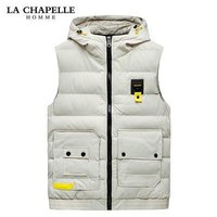 百亿补贴:La Chapelle 拉夏贝尔 男士马甲潮流羽绒棉背心外套