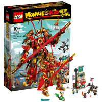 24日20点、百亿补贴:LEGO 乐高 悟空小侠系列 80012 齐天大圣黄金机甲