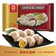正大(CP) 玉米蔬菜猪肉蒸饺 690g 30只装 饺子 煎饺 火锅食材 早餐方便菜 1元