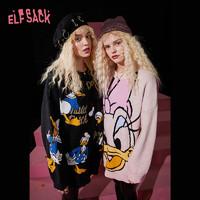 暖爱季:elf sack 妖精的口袋 10402006 女款金银线提花茧型毛衣