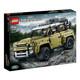 百亿补贴:LEGO 乐高 机械组系列 42110 路虎卫士越野车 1059元包邮