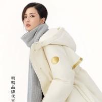 暖爱季:YAYA DSH06B0060 女士连帽羽绒服中长款