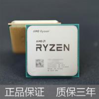 AMD  R5 3400G 4核8线程 散片