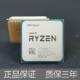 AMD 锐龙 R5-3500X CPU处理器 合729元包邮(晒单返50元E卡)
