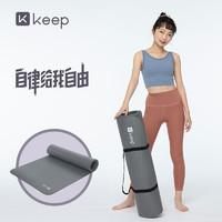 Keep 瑜伽垫加厚防滑健身垫