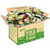 零趣 青豌豆 休闲零食 500g