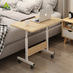 PULATA 电脑桌 书桌办公桌台式机笔记本小桌子 190007