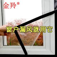 保暖窗帘密封窗户防风冬季保温卧室加厚保温膜挡风神器防冻防寒