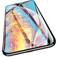 LOTISONG 隆泰森 iPhone6-11系列 高清钢化膜 3片装