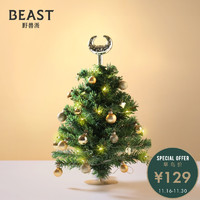 THE BEAST/野兽派 Happy牛Year桌面圣诞树摆件新年圣诞礼物