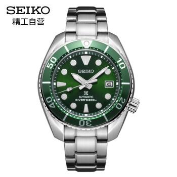 京东PLUS会员 : SEIKO 精工 PROSPEX系列 SPB103J1 男士机械腕表