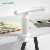 tenwin 天文 7601-1 学生坐姿矫正器
