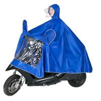 将军 自行车双帽檐摩托车雨衣电动车雨披电瓶车成人单人男女士加大加厚 宝蓝17JJDF   XXXXL