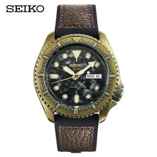 SEIKO 精工 新盾牌5号系列 SRPE80K1 男款机械表