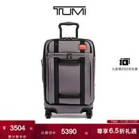 TUMI/途明Merge系列时尚撞色轻便环保行李箱拉杆箱 灰/亮红色 20寸
